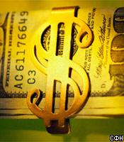 Изменения в условиях кредитования Ханты-Мансийского банка