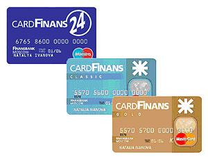 Хочешь получить кредит? Ищи залог