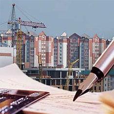 Юридические нюансы коммерческой ипотеки