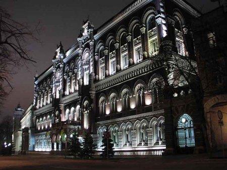 Национальный Банк Украины официально понизил курс доллара