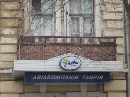 Балконная реклама
