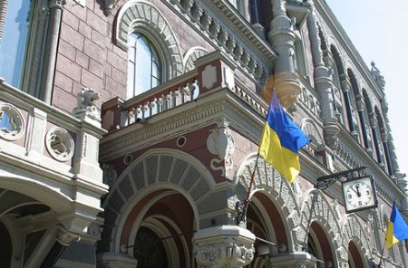 Первые банки Киева. (История возникновения банков в Киеве).