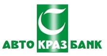 Открытое акционерное общество Акционерный коммерческий банк «АвтоКразБанк»