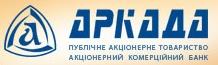"Акционерный коммерческий банк ""Аркада"""