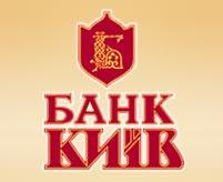 """Акционерный коммерческий банк """"Киев"""""""