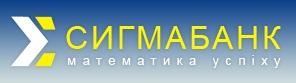 Акционерный Коммерческий Банк Сигмабанк