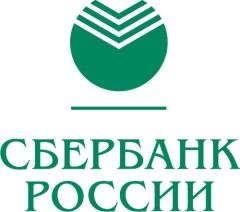 Акционерный коммерческий Сберегательный банк Российской Федерации