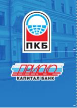 Приско Капитал Банк