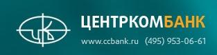 Центральный коммерческий банк