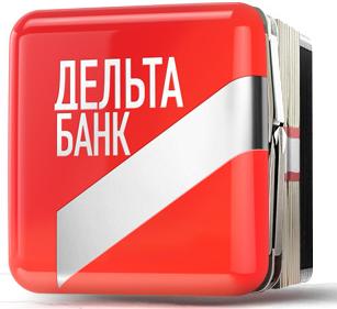 """ООО """"Коммерческий банк """"Дельта"""""""