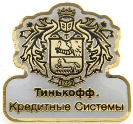 Депозитные вклады «Тинькофф Кредитные Системы»
