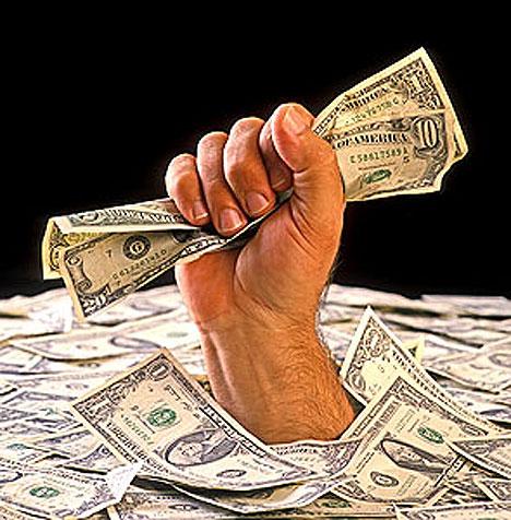 Способы получение кредитных средств