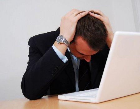 Что делать если на Вас незаконно оформили кредит?