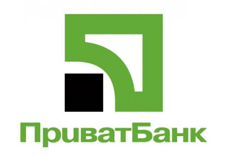 """Кредиты от """"ПриватБанк"""""""