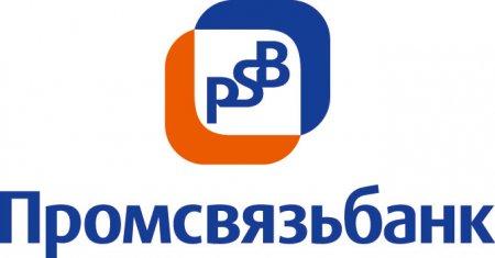 "Кредит от ""Промсвязьбанк"""
